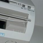 家庭用エアコン1台(三菱製)の洗浄クリーニング|栃木県小山市野木町のK様邸