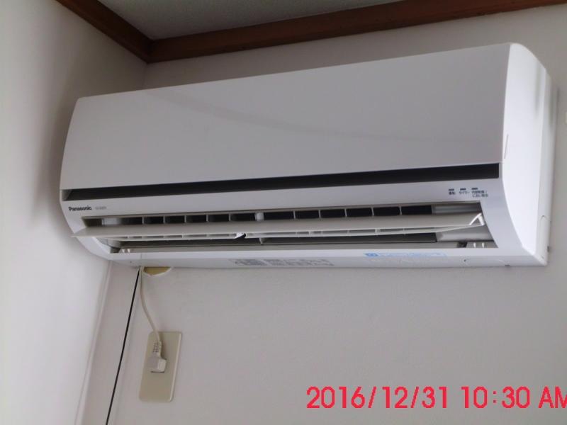 エアコンクリーニング施工完了